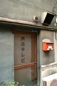 2008901blog3