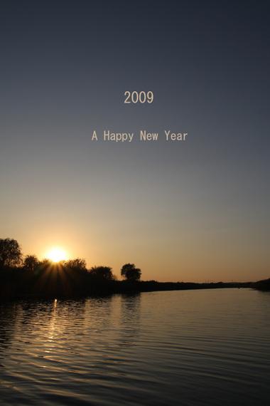 20081227syougatu
