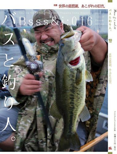 20091008blog1