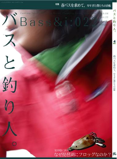 2010411blog1