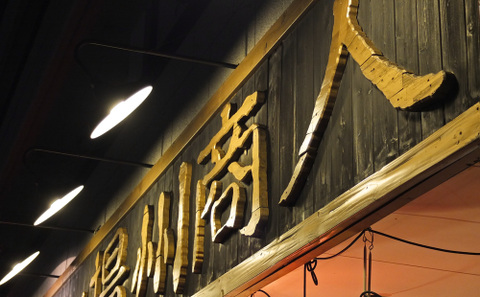 20111120blog_2