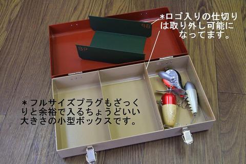 2010516box3syou