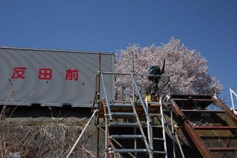 2011413hitori_1