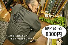 20111007hitori_1