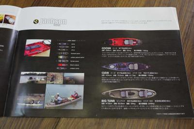 2012322hitori_4