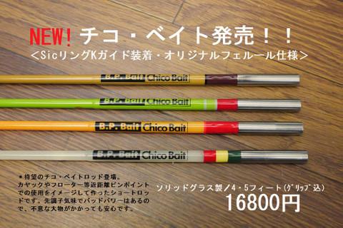 2012419hitori2_3