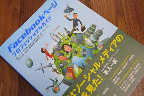 2012420hitori_2
