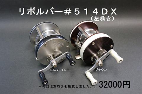 2012507hitori_2