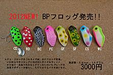 2012507hitori_3