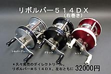 2012521hitori_1