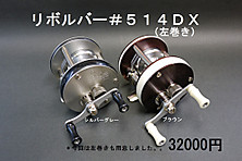 2012521hitori_2
