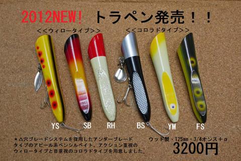 2012818hitori_1