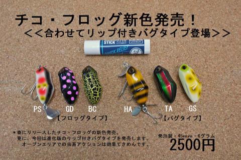 2012818hitori_2