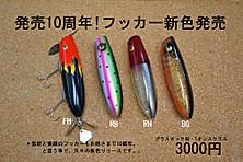 2012921hitori_2