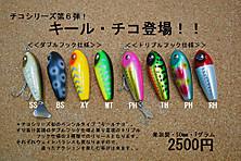 20121021hitori_1