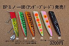 20121021hitori_2