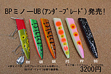 20121026hitori_1
