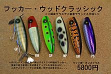 20121209hitori3