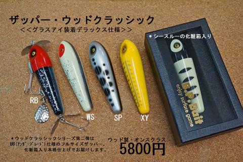 20121215hitori_3