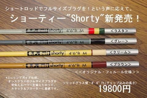 2013516hitori_1