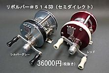 2013621hitori_1