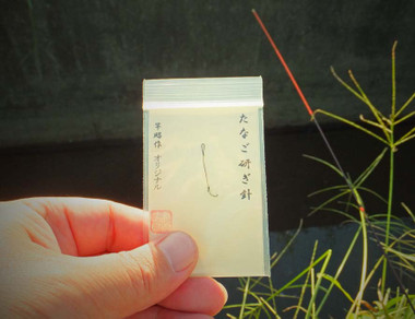 2013918hitori3