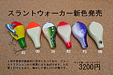 2014828hitori_4