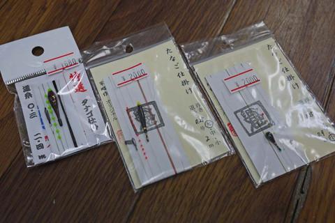 20141108hitori_2