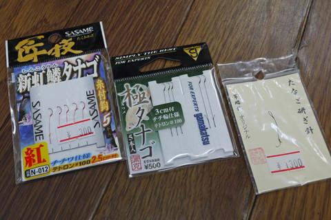 20141108hitori_3