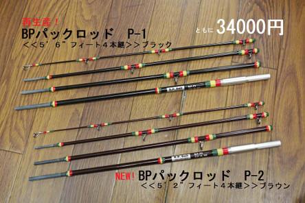 20141225hitori2