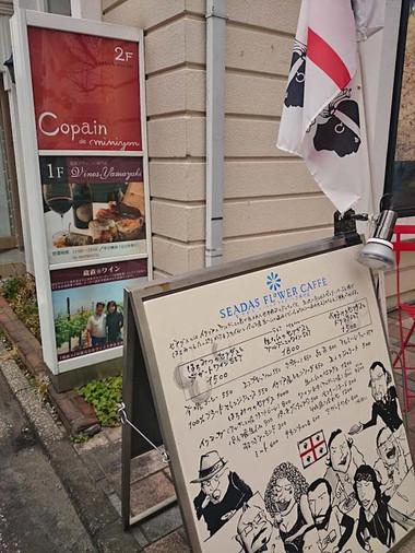 2015128hitori_3