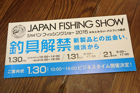 2015129hitori_1