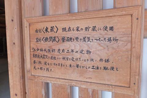 2015304hitori_4