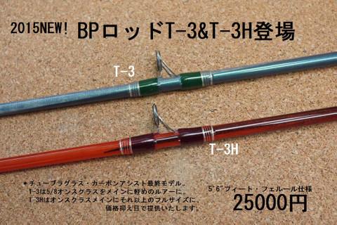 2015515hitori3
