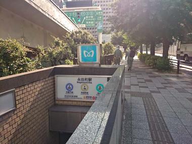 2015603hitori_1
