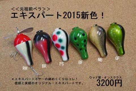 2015919hitori_1