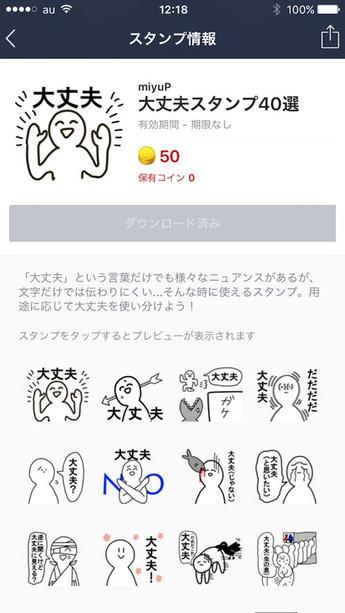 2151127hitori_1