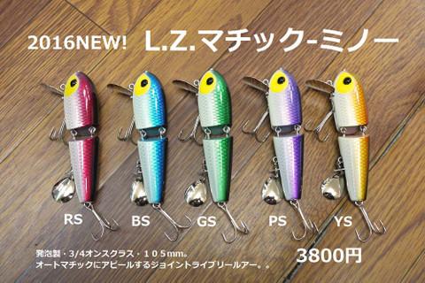 2016131hitori_2