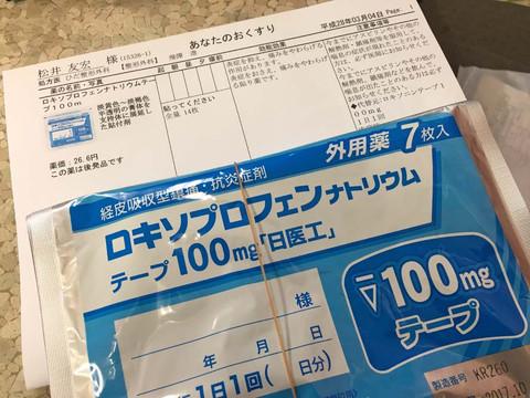 2016304hitori_3