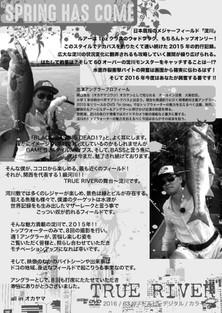 2016312hitori_4