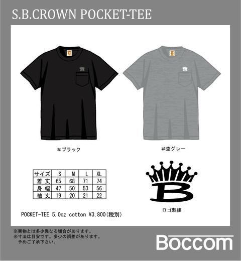 2016615yoyaku_2