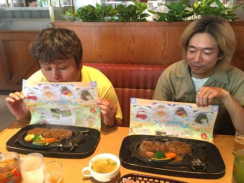 2016713hitori_7