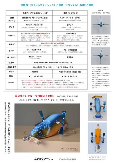 2016805hitori_3