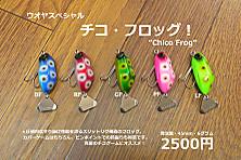2016908hitori_4