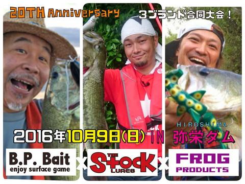 2016903hitori1