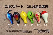 20161014hitori