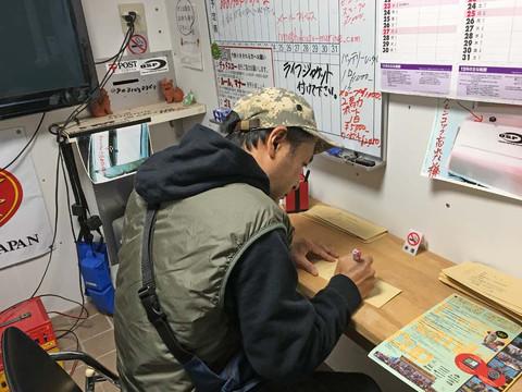 20161109hitori_2