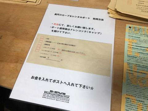 20161109hitori_3