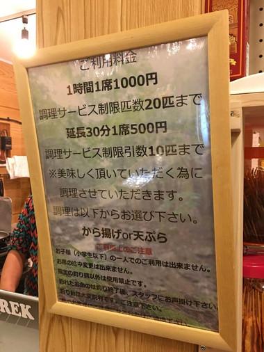 20161130hitori_4