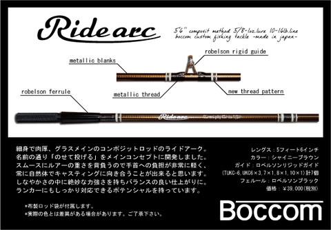 20161207hitori_3